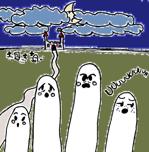 Le sorprendenti vicende di 4 fantasmini