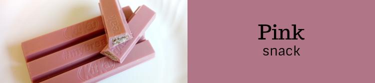 Pink snack vitaincasa